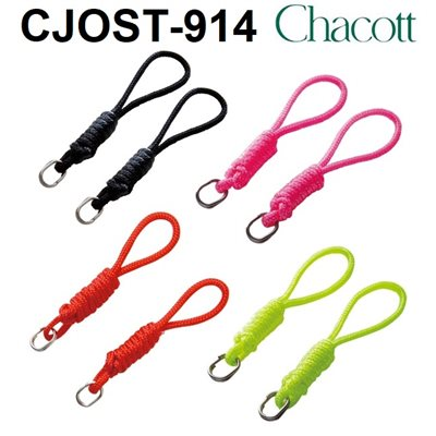 Chacott Joint Strings 301502-0014-08
