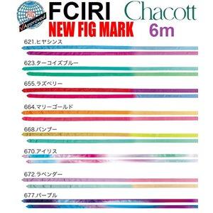 Chacott Infinity Ribbon (6 m) 301500-0093-68