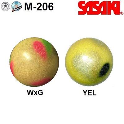 Sasaki Pelota Stardust Tri-color (18.5 cm) M-206