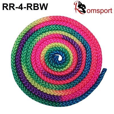 Romsports Rainbow Rope RR-4-RBW