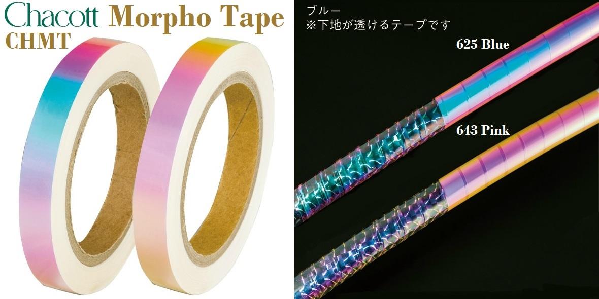 Chacott Morpho Tape